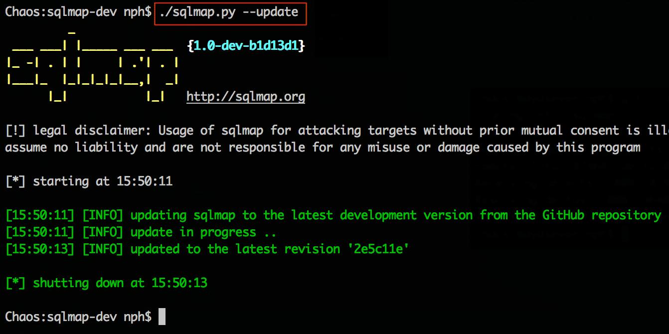 $ ./sqlmap.py --update